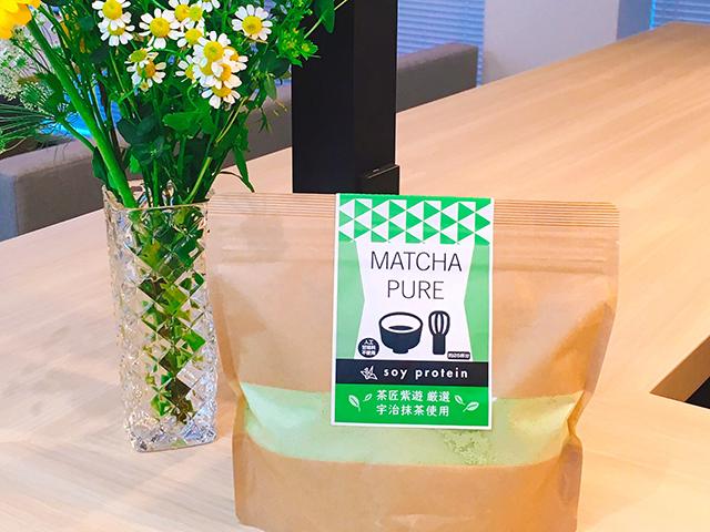 広島のピュアパートナーが販売する抹茶味プロテインパウダー