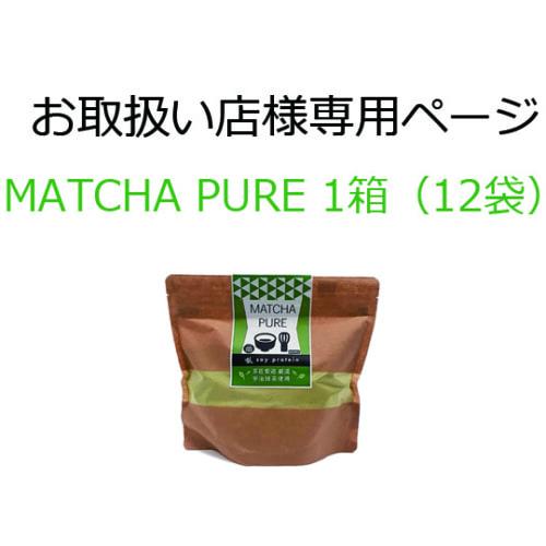 matcha-partner